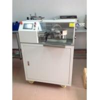 Buy cheap nylon cable ties machine from wholesalers