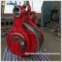 Wholesale RGF-1300/1600 Crankshaft Assembly For Mud Pump AH0501010200 RGF800-02.00 from china suppliers