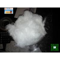 Buy cheap LOW MELTING POLYESTER Fiber 4Dx51mm/LMF non-woven/Chemical Fiber/Synthetic Fiber/Supplier from wholesalers