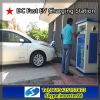 Wholesale 50kw best price  OCPP DC EV Charging stations for both residential car charging and commercial car charging from china suppliers