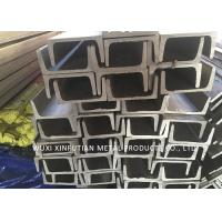 Buy cheap Polished Bright Surface U Channel Stainless Steel Bar For Ship Building from wholesalers