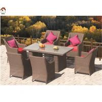 Buy cheap outdoor or indoor poly rattan dining set furniture RMS70003R from wholesalers