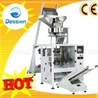 DS-420BZ Automatic Measuring Packing Machine Manufactures