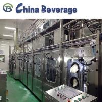 Buy cheap 12000BPH Automatic NFC Fruit Juice Aseptic Cold Filling Machine Production Line from wholesalers