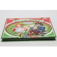 Buy cheap A4 children colorful 3D story board books from wholesalers