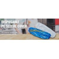 Buy cheap Disposable plastic transparent PE sleeve cover LDPE/HDPE oversleeve,PE disposable hospital surgical camera cover sleeve from wholesalers