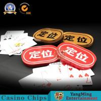 Buy cheap Gambling Dealer Table Dealer Bland Marker Factory Supplier Gold Silk Screen Oval Brand Positioning Discard Cards Brand from wholesalers
