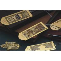 Buy cheap Metal card,metal luggage card,metal bookmark,gold VIP card,Metal luggage tag product