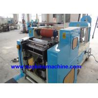 Buy cheap Sanitary Napkin Making Machine With Color Printing , Napkin Folding Machine from wholesalers