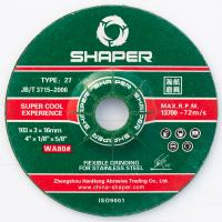 Buy cheap T27 depressed center grinding wheel for stainless steel from wholesalers