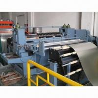 Buy cheap Slitting line, applicable for carbon steel, stainless steel, aluminum, copper and brass from wholesalers