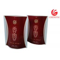 Dry Fruit Gravure Printed Stand Up Pouches Packaging Bags for peanuts food Manufactures