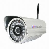 Buy cheap Wireless IP camera, embedded Linux operating system, 50m IR distance from wholesalers