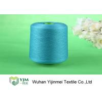 China Bright Color Blue Spun Polyester Yarn 502/503 for Sewing Machine Thread on sale