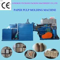 Buy cheap Reciprocating Type Pulp Molding Machine Waste Paper Recycle Egg Tray Machine from wholesalers