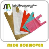 Buy cheap full automatic non woven bag price /nonwoven d cut bag,box bag,t shirt bag from wholesalers