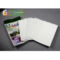 China High gloss inkjet photo paper A4 , professional high resolution photo paper on sale