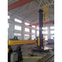 Buy cheap VFD Control Heavy Duty Column And Boom Welding Manipulators Wireless Wired Control from wholesalers