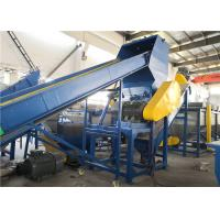 Buy cheap High Speed Plastic Bag Recycling Plant Hot Washing System Included 500kg/H from wholesalers