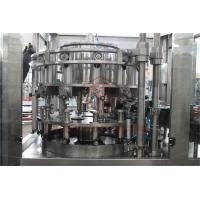 China Fullly Automatic Plastic Bottle Filling Machine With PLC Control on sale