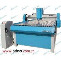 Buy cheap audley cnc router from wholesalers