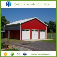 Buy cheap Steel shade structure low cost steel structure industry shed design from wholesalers