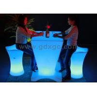 Light up high Bar chair Stools for Events with 16 colors changeable Manufactures