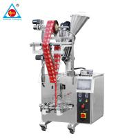 Buy cheap small printing machine roll coffee powder packing machine sachet packaging machine for small business from wholesalers