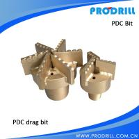 Buy cheap PDC drag bit for water wells,mining from wholesalers