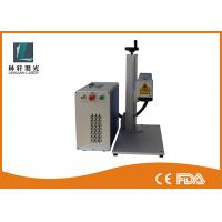 Buy cheap Bird Ring Fiber Laser Machine For Faucet , Enclosed , Belt Buckle With Rotary Attachment from wholesalers