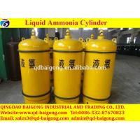 Buy cheap Empty High quality competitive price Liquid Ammonia Gas Cylinder 400L 800L 840L 1000L from wholesalers