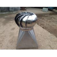 Buy cheap Neo Turbo ventil roof from wholesalers