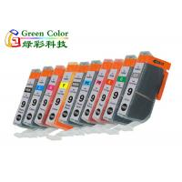 Buy cheap PGI9 Compatible Printer Ink Cartridges for Canon pro9500 , Install Stable Chip from wholesalers