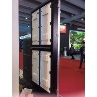 Buy cheap Outdoor LED P6 ad player asvertising billboard,55inch stand alone,good quality from wholesalers