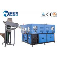 Quality 6 Cavities Plastic Bottle Production Machine 4600 KG Operate Consistently for sale