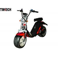 Buy cheap 2000W City Coco Electric Scooter Speed 45KM/H TM-TX-12 Long Distance Driving 40-60KM from wholesalers