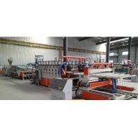 China Plastic Extruder Wood Plastic Composite Extrusion Line / WPC Decking Making Machine on sale