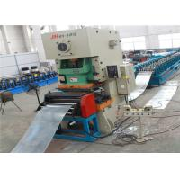 Traction Tread Sheet Metal Forming Machine Semi Automatic 1.5-2mm Plate Thickness