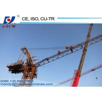 Buy cheap QTD500-25t Luffing Jib Tower Crane Jib Crane Price Applied to Bridge and Subway Construction from wholesalers