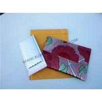 Buy cheap Slategray Kraft Bubble Envelopes , Gift Packaging Bubble Lined Mailers 165x255 #B6 from wholesalers