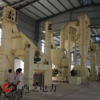 Buy cheap Roller Mill,Mill,Mineral from wholesalers