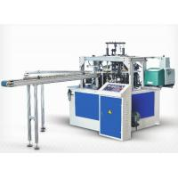 Buy cheap Custom Tube Paper Cup Lid Making Machine Paper Cover Manufacturing Machine product
