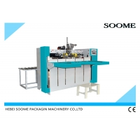 Buy cheap Corrugated Paperboard Stitching 12.5kw Automatic Corrugation Machine from wholesalers