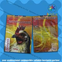 Buy cheap Colored Printing Pet Food Pouch With Side Gusset For Dog / Cat / Cattle / Chicken from wholesalers