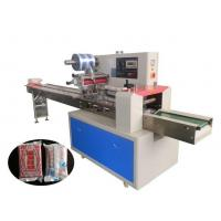 Buy cheap Pillow style tea packaging machine , pillow pouch packaging machine from wholesalers