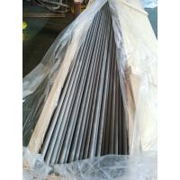 Wholesale 17-4PH ( AISI 630, EN 1.4542 ) stainless seamless steel tube from china suppliers