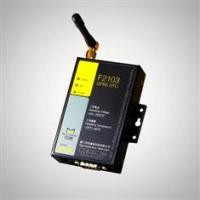 Buy cheap RS232 interface wireless wavecom gsm modem 900/1800MHz hotsle! from wholesalers