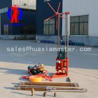Wholesale QZ-2A core sampling rig is lighter and easier to move up the mountain from china suppliers