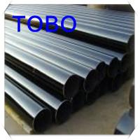 Buy cheap Galvanized  API Carbon Steel Pipe from wholesalers