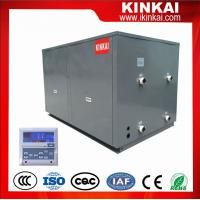 Buy cheap Big capacity Commercial geothermal ground source water to water heat pump from wholesalers